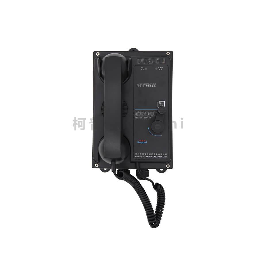 KSC -1G壁式声力电话机