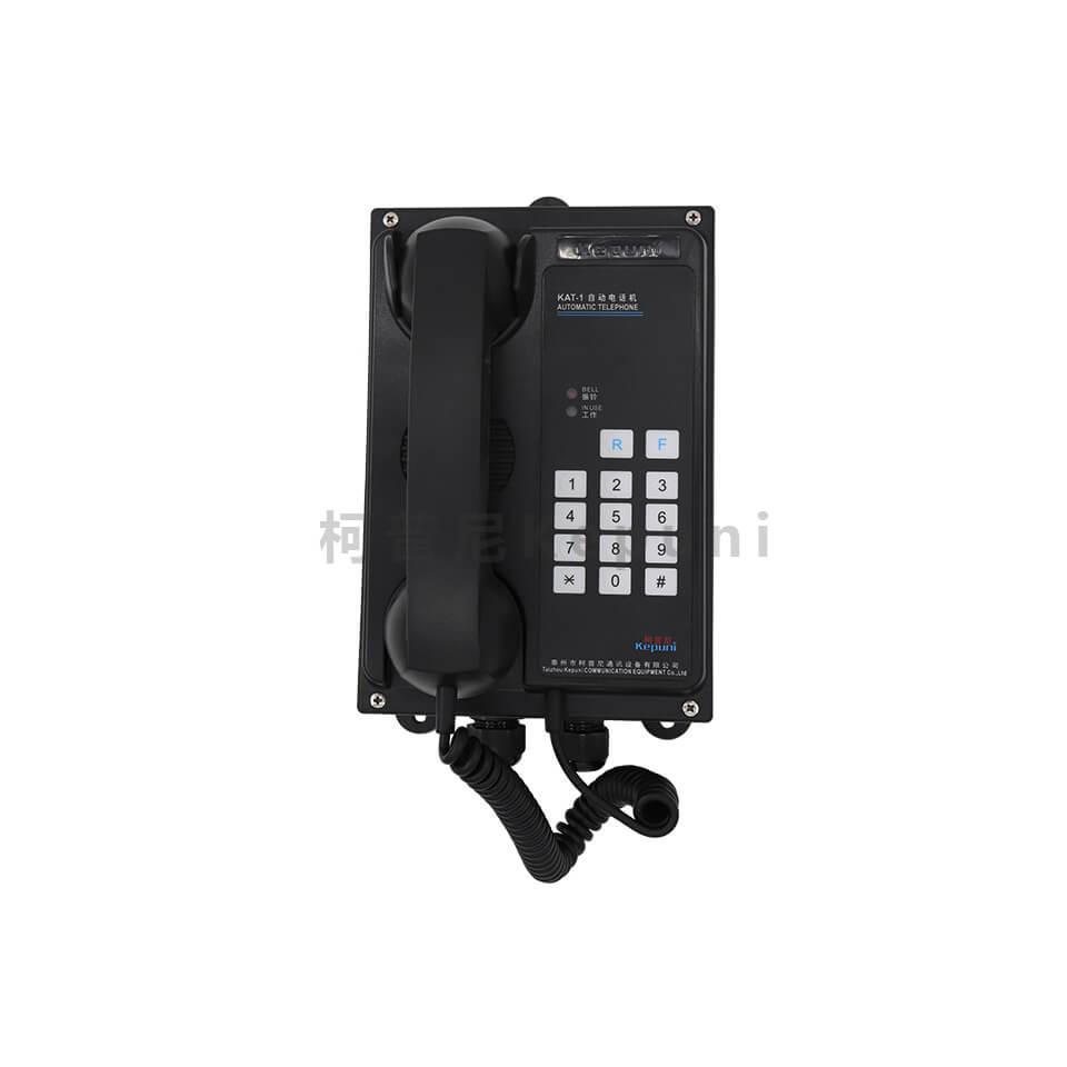 KAT-1G壁式自动电话机