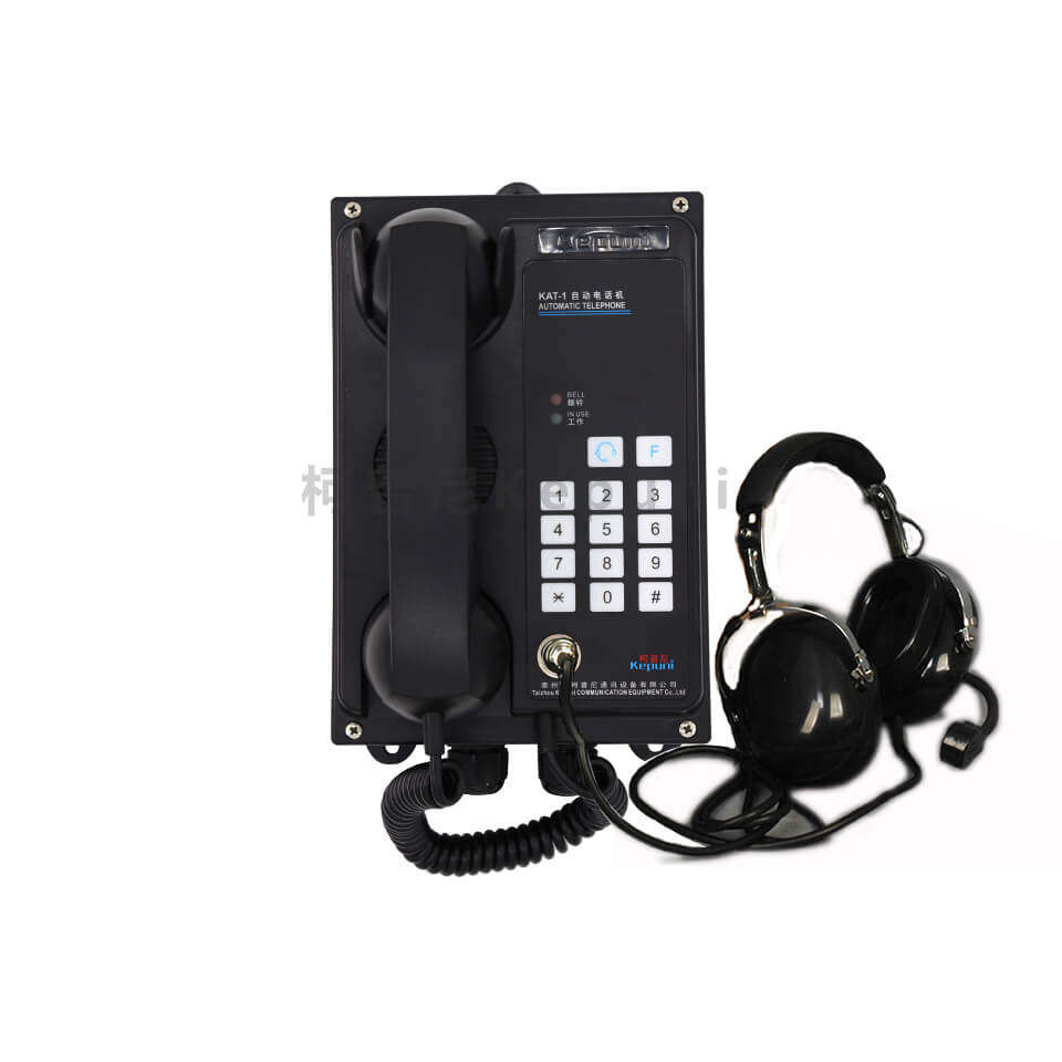 KAT-1J抗噪声自动电话机