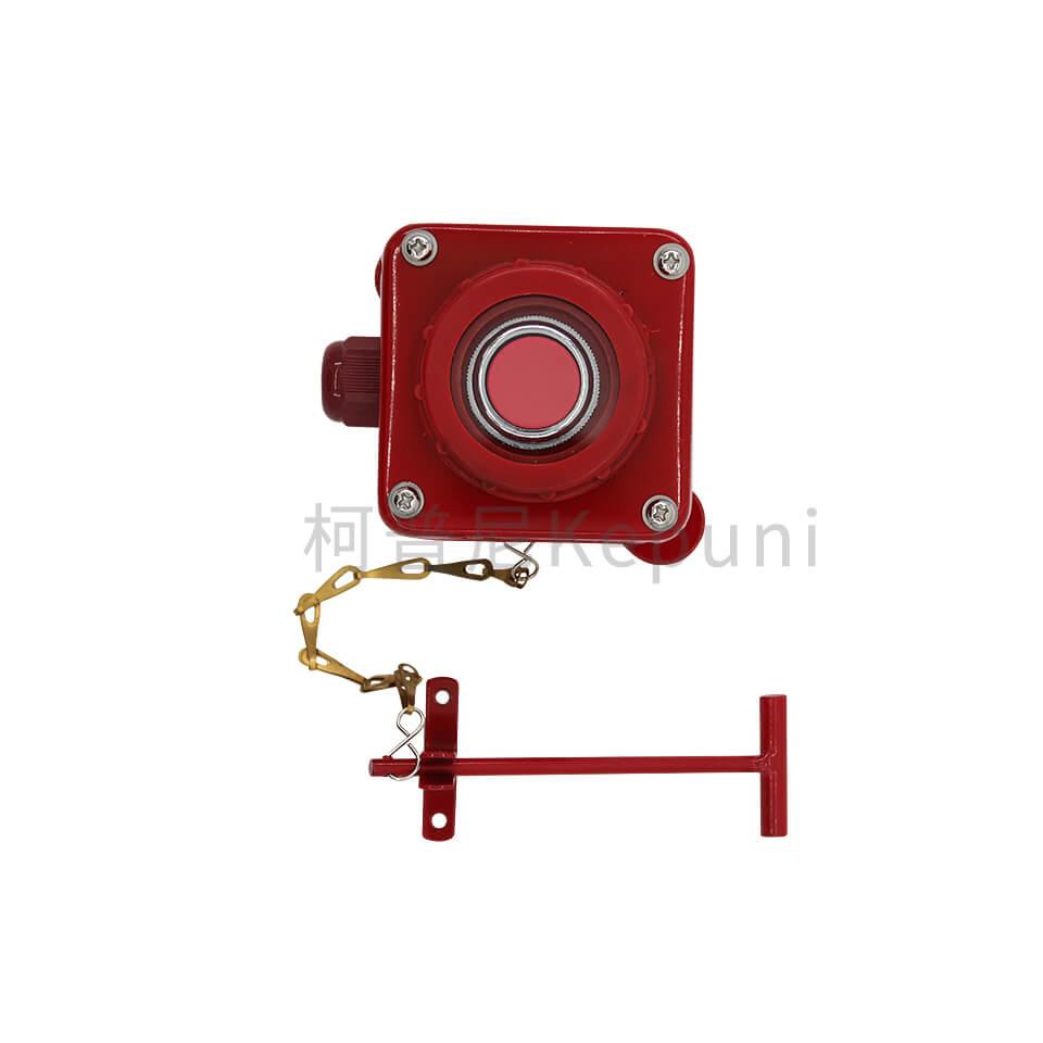 DK7-1防水报警按钮