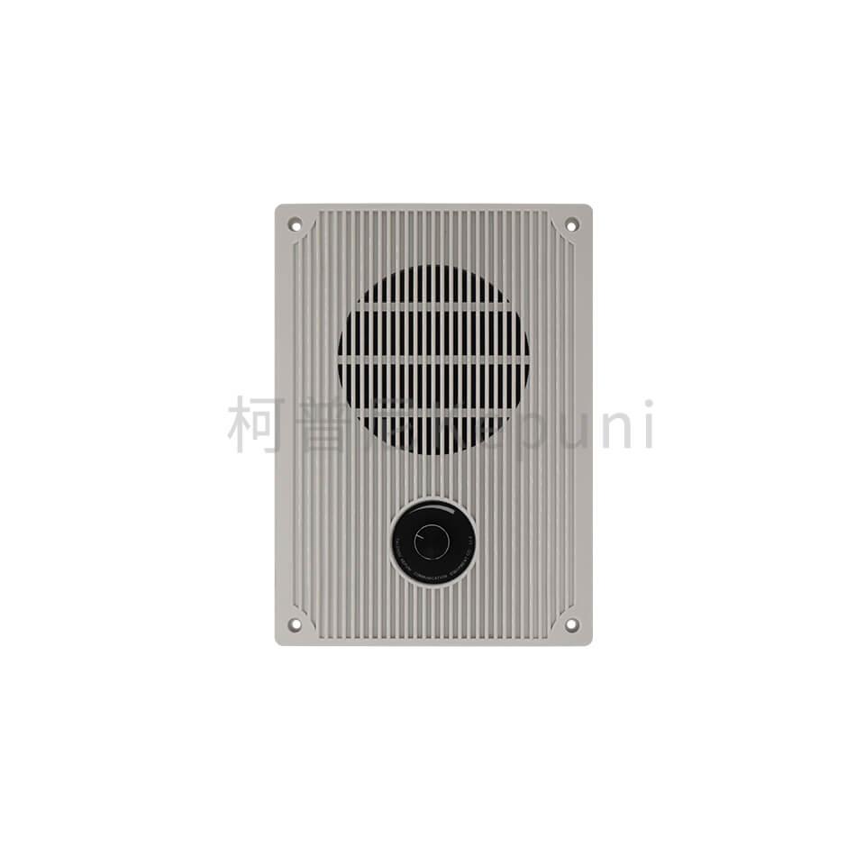 YDC-0.5 5Q 嵌入式扬声器