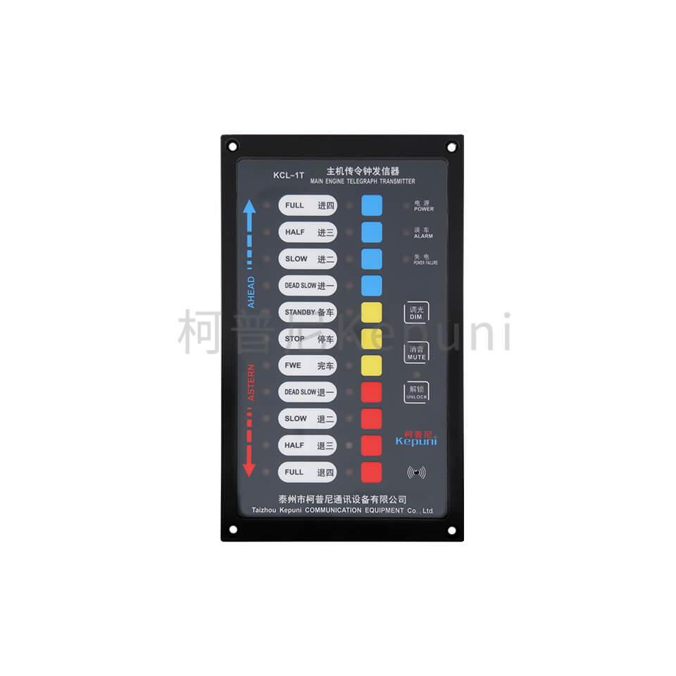 KCL-1T嵌式发信器/嵌式收信器