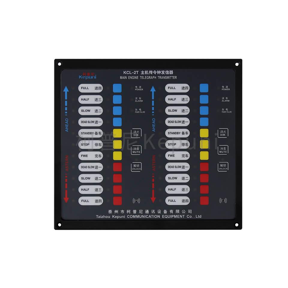 KCL-2T嵌式发信器/嵌式收信器