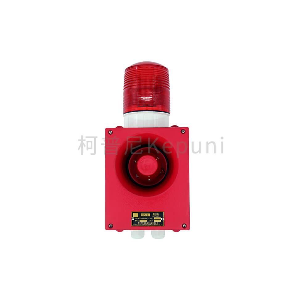 KVL-2警报器