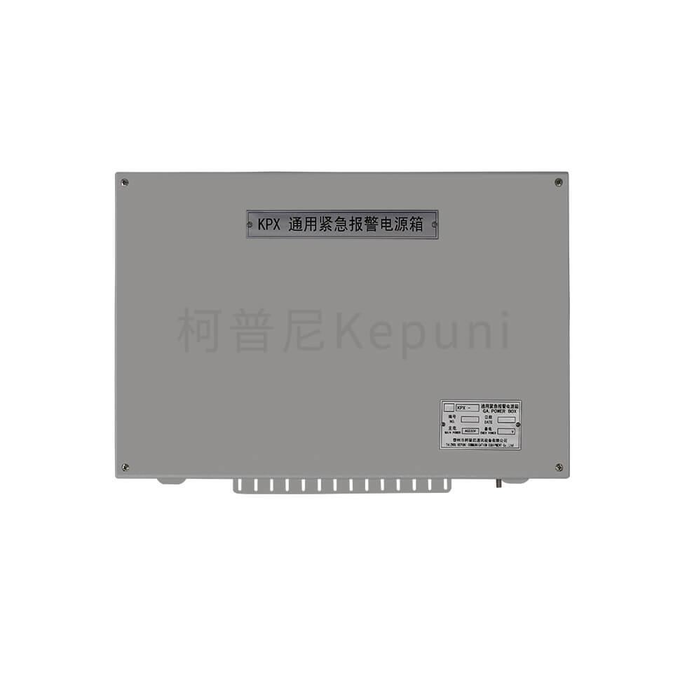 KPX-1电源箱