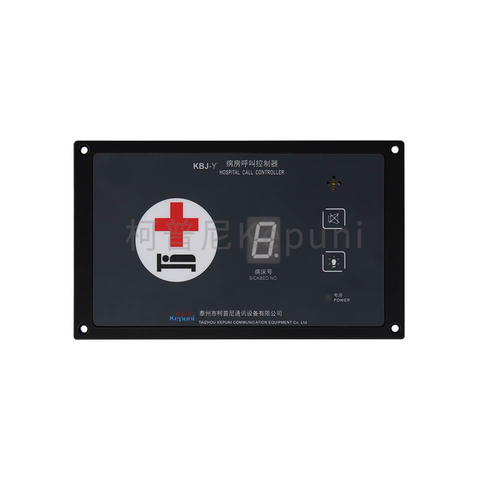 KBJ-Y病房呼叫控制器