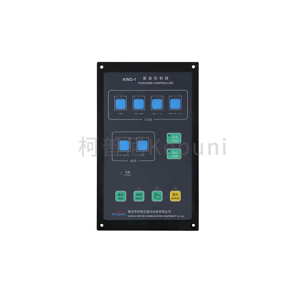 KWD-1雾笛控制器