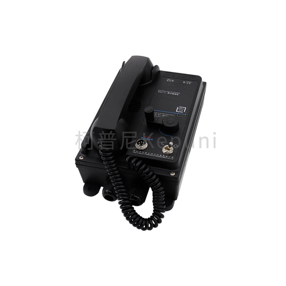 KSC-1J抗噪声直通声力电话机